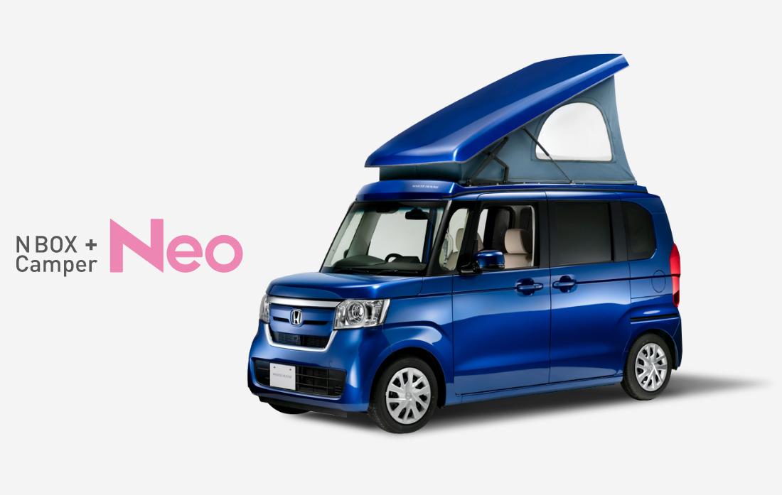 N-BOX キャンパー Neo