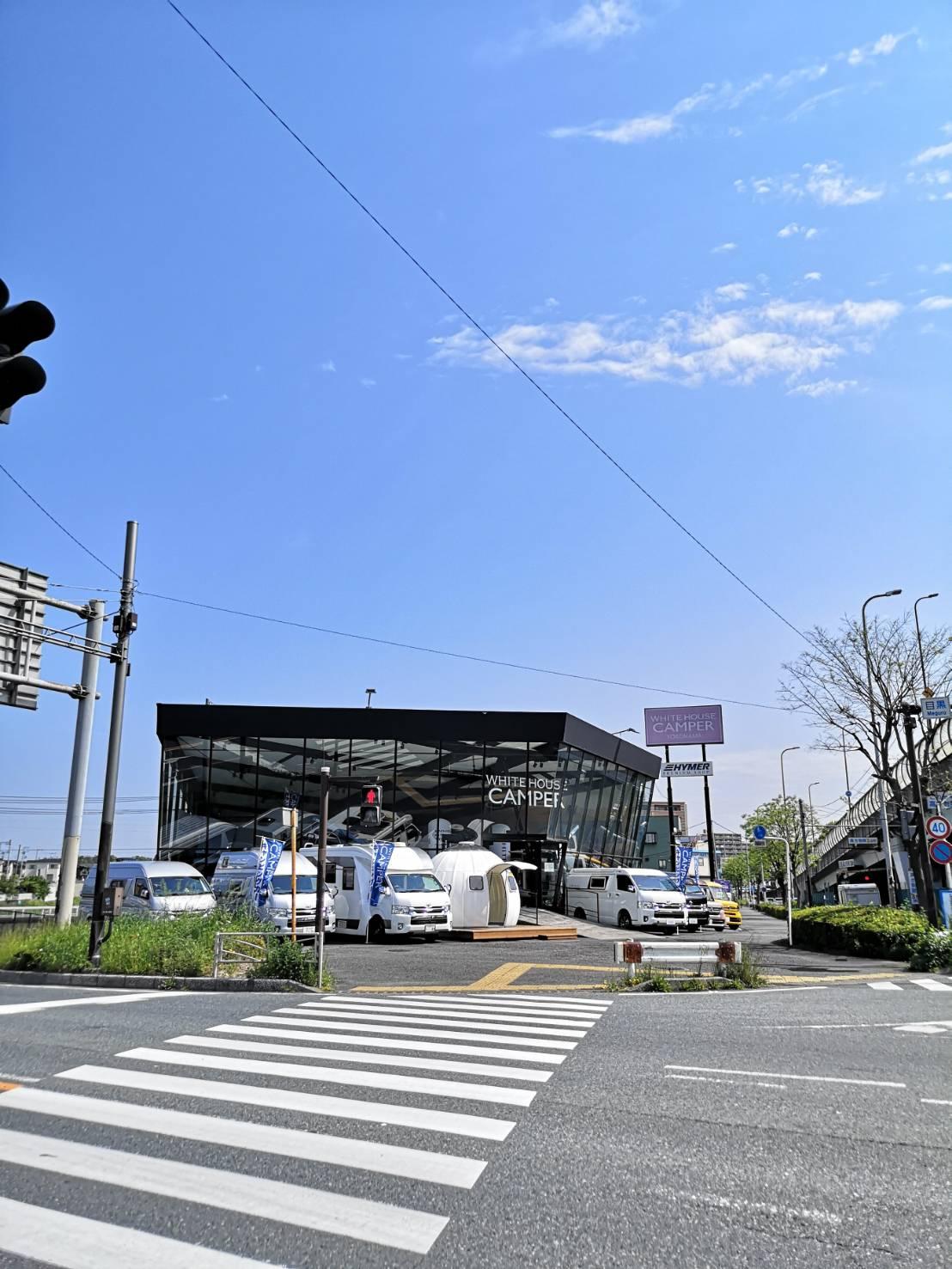 お陰様で横浜店は5周年!感謝の『ゴールデンウィーク商談会』